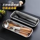 筷籠 家用不銹鋼筷子籠勺子餐具刀叉收納盒瀝水筷子盒消毒碗柜用筷子筒