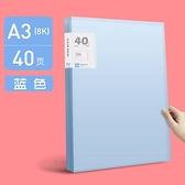 繪畫夾 創易A3文件夾透明試卷夾插頁袋手幅收納冊8K開資料畫冊收藏16K兒童【快速出貨八折鉅惠】