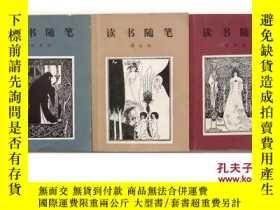 二手書博民逛書店三聯書店罕見88年1版1印 葉靈鳳著《讀書隨筆》共三集 品好厚冊