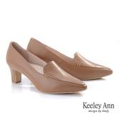 ★2019秋冬★Keeley Ann極簡魅力 復古尖頭粗跟包鞋(棕色)
