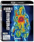 【停看聽音響唱片】【BD】終極戰士:掠奪者  雙碟限定版『4K』