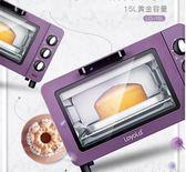 烘培人專屬Loyola/忠臣 LO-15L迷你家用多功能烘焙15升小電烤箱小型獨立控溫igo  酷男精品館