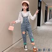 女童背帶褲兒童牛仔褲子時尚中大童春款【淘夢屋】