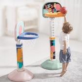 兒童籃球架 家用室內籃球框 可升降男孩寶寶投籃架玩具 CJ5413『易購3c館』