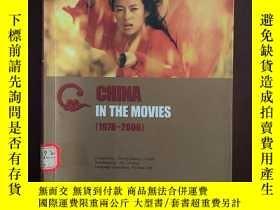 二手書博民逛書店China罕見In The Movies (1978-2006)