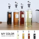 油壺 油瓶 貼牌 玻璃 防漏 油罐 廚房 醬油瓶 醋壺 不鏽鋼  方形歐式玻璃油瓶(500ml)【Z174】MY COLOR