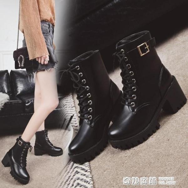 馬丁靴女英倫風裸靴子女短靴高跟中筒靴韓版百搭粗跟女靴春秋單靴 全館免運