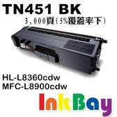 BROTHER TN-451 BK 相容碳粉匣(黑色)【適用】HL-L8360cdwMFC-L8900cdw /另有TN451BK/TN451C/TN451M/TN451Y