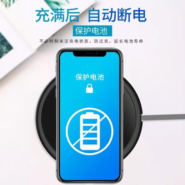 蘋果X無線充電器iPhoneX專用8Plus三星s8手機s9華為s6s7小米note8晴天時尚
