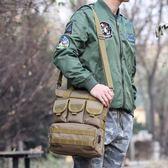 戰術背包 蔓蓮達 戶外戰術時尚運動包徒步側背包多功迷彩大容量斜背包 伊羅鞋包