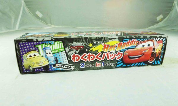 【震撼精品百貨】汽車總動員_Cars-盒裝塑膠袋
