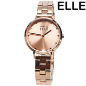 [萬年鐘錶] ELLE 時尚 鑲鑽 不鏽鋼錶 玫瑰金錶面 玫瑰金鋼帶 女錶    ES20109B09X
