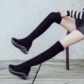 過膝長靴女秋季新款厚底內增高長筒靴加絨彈力瘦瘦女靴子冬靴   蘑菇街小屋