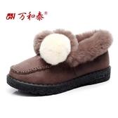 萬和泰毛毛鞋女冬外穿孕婦豆豆鞋女新款厚底百搭韓版加絨棉鞋