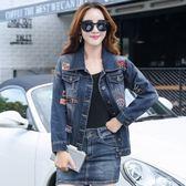牛仔外套-韓版合身刷色設計短版女丹寧夾克73iu11【時尚巴黎】