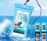 游泳漂流透明硅膠通用水下拍照手機防水袋潛水套觸屏