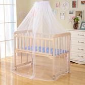 嬰兒床實木無漆環保寶寶床童床搖床推床可變書桌嬰兒搖籃床可側翻