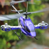 無人直升機合金兒童玩具飛機模型耐摔遙控充電動飛行器遙控飛機 熊熊物語