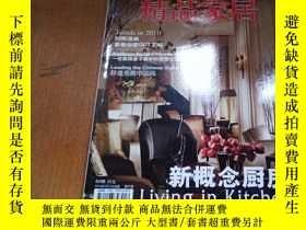 二手書博民逛書店罕見RESIDENCE精品家居2010年04Y270271