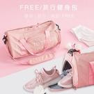 洗漱包 韓式健身收納包 干濕分離運動包女 輕便衛浴洗漱包旅行裝備防水包