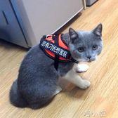 貓咪牽引繩防掙脫專用溜貓繩栓貓遛貓背心式背帶項圈小貓繩子貓錬 喵小姐