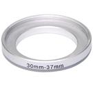 Kamera 30mm-37mm 濾鏡轉接環 30mm轉37mm 30轉37 外接 濾鏡 保護鏡 近攝鏡 漸層鏡 減光鏡 UV CPL ND