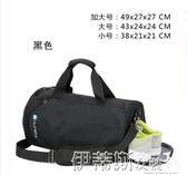 運動包運動健身包男防水訓練包女行李袋干濕分離大容量側背手提旅LX 伊蒂斯女裝