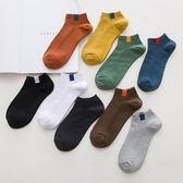 襪子男士純棉短襪短筒棉襪夏季