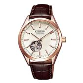 CITIZEN星辰 開芯鏤空時尚機械腕錶/NH9110-14A