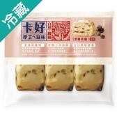 卡好饅頭黑糖桂圓540G/包【愛買冷藏】