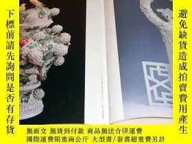 二手書博民逛書店Meissen罕見Porcelain Temptation by Hakone Meissen Museum in