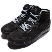 HI-TEC Sierra X-Lite Womens 超輕野跑 黑 灰 女鞋 機能戶外靴 山林系穿搭【PUMP306】 O006008021