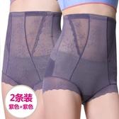 現貨 2條裝束腰腹收腹內褲女產后高腰提臀塑身褲