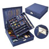 首飾盒 首飾盒雙層絨布歐式木質韓國公主家居帶鎖裝飾品化妝女收納盒大【快速出貨八折優惠】