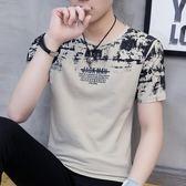 夏季男士短袖t恤圓領韓版青年修身潮流男裝 AL49【大尺碼女王】