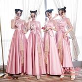中式伴娘服 中國風2019新款粉色伴娘禮服演出服女長裙合唱團演出服T 2色S-XXL 雙12提前購