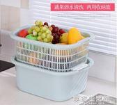 百露雙層可疊加瀝水籃洗菜盆洗菜籃子塑料籃多用果蔬瀝水篩洗菜籃·享家生活館