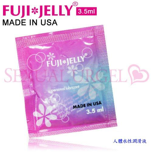 潤滑液 情趣用品 芙杰莉 FujiJelly.水溶性潤滑液1包 +潤滑液1包