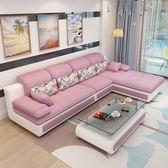 布藝沙發客廳整裝大小戶型可拆洗三四人位組合現代簡約皮布沙發XW