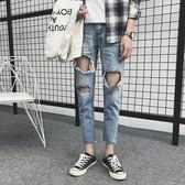 夏季新款男士顯瘦大破洞九分牛仔褲子男潮流刮爛學生日韓潮牌 時尚潮流