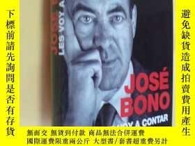 二手書博民逛書店西班牙文原版罕見Les voy a contarY7215 José Bono Editorial Plane
