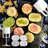綠豆糕模具家用冰糕模冰皮月餅糕點手壓式不黏做點心橢圓形