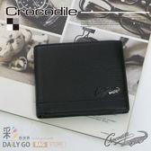 Crocodile鱷魚皮夾真皮短夾男夾皮包-中翻固定0103-33581黑