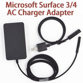 【65W 帶線充電器】微軟 Microsoft Surface Pro 3 / Pro 4/Book 平板電腦 /充電器/變壓器/旅充/商檢合格-ZW