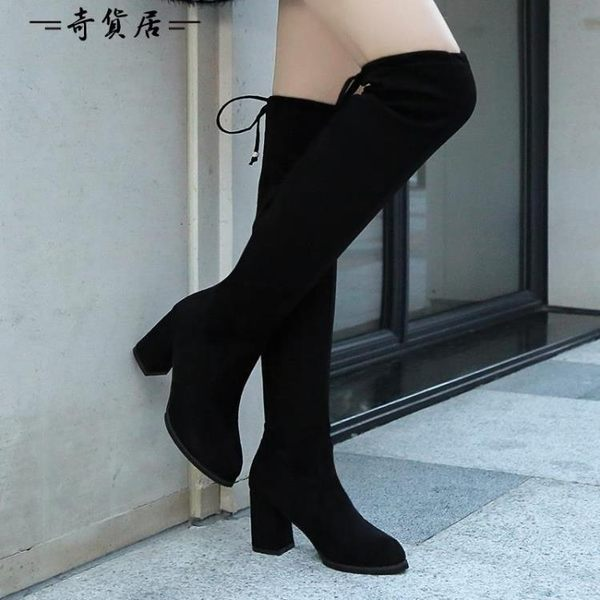 2018新款長筒靴女彈力過膝長靴粗跟瘦腿顯瘦高筒靴子瘦瘦中跟女靴
