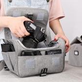 相機收納包適用佳能單反相機包女尼康數碼收納包微單袋男鏡頭保護套攝影側背200d便攜內膽包m6索