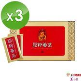 華陀扶元堂 天官 原粹蔘茶3盒(30入/盒)