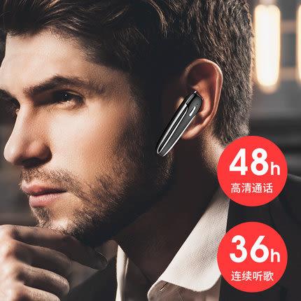 X6無線藍芽耳機掛耳式開車運動防水超長待機手機通用男女單耳迷妳耳塞式入耳式