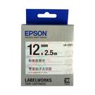【12mm 卡通系列】EPSON LK-4QBY C53S654476 雙星仙子天空款標籤帶