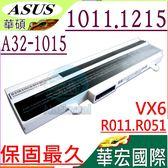 ASUS 電池(保固最久)-華碩 1011,1215,VX6,R011,R051,1215B,1215N,1215PED,1215T,1215PN,A32-1015,(白)